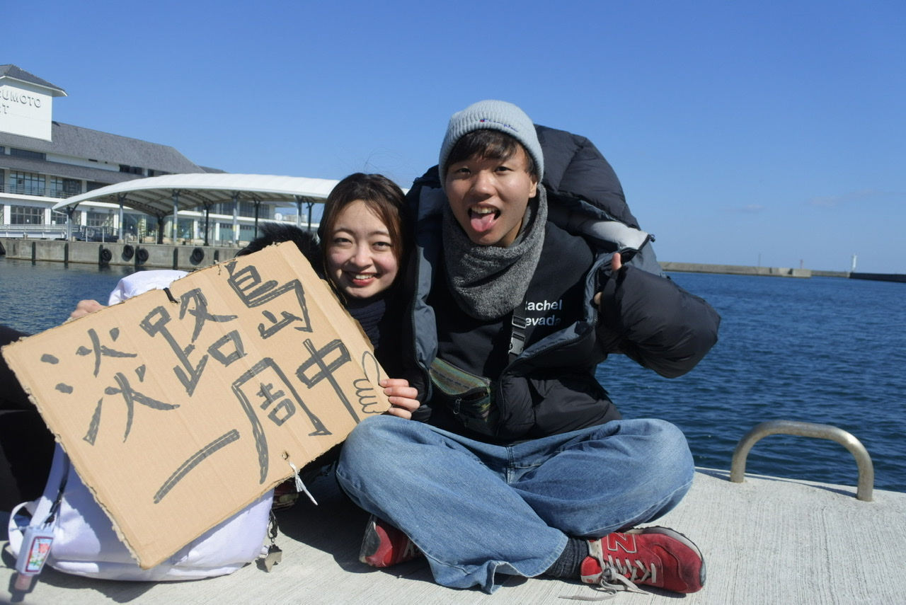淡路島一周したときの写真