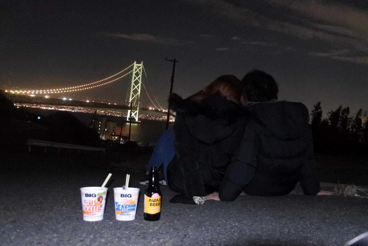 淡路島で夜中に瀬戸大橋を見たときの写真。ヒッチハイクで淡路島一周の旅がスタートした