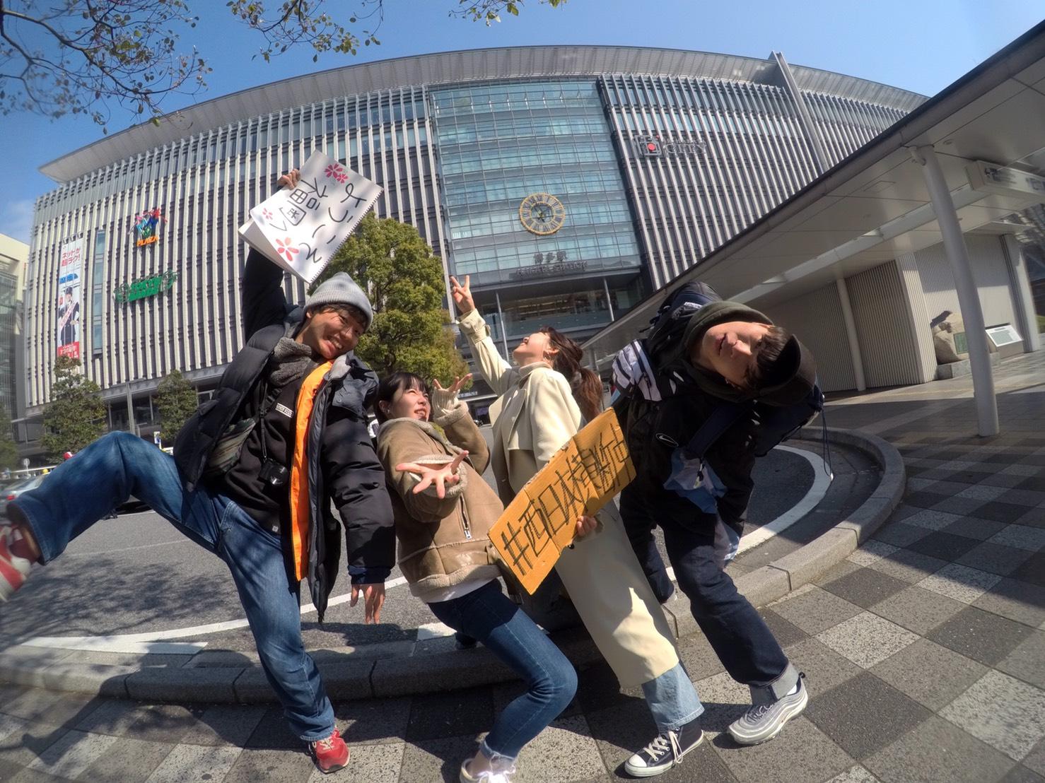 ヒッチハイク西日本横断