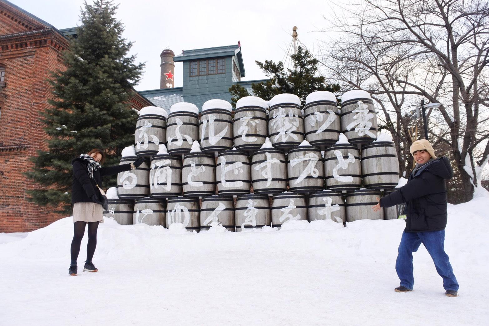 札幌ビール工場