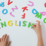 英語を勉強するようになったこと