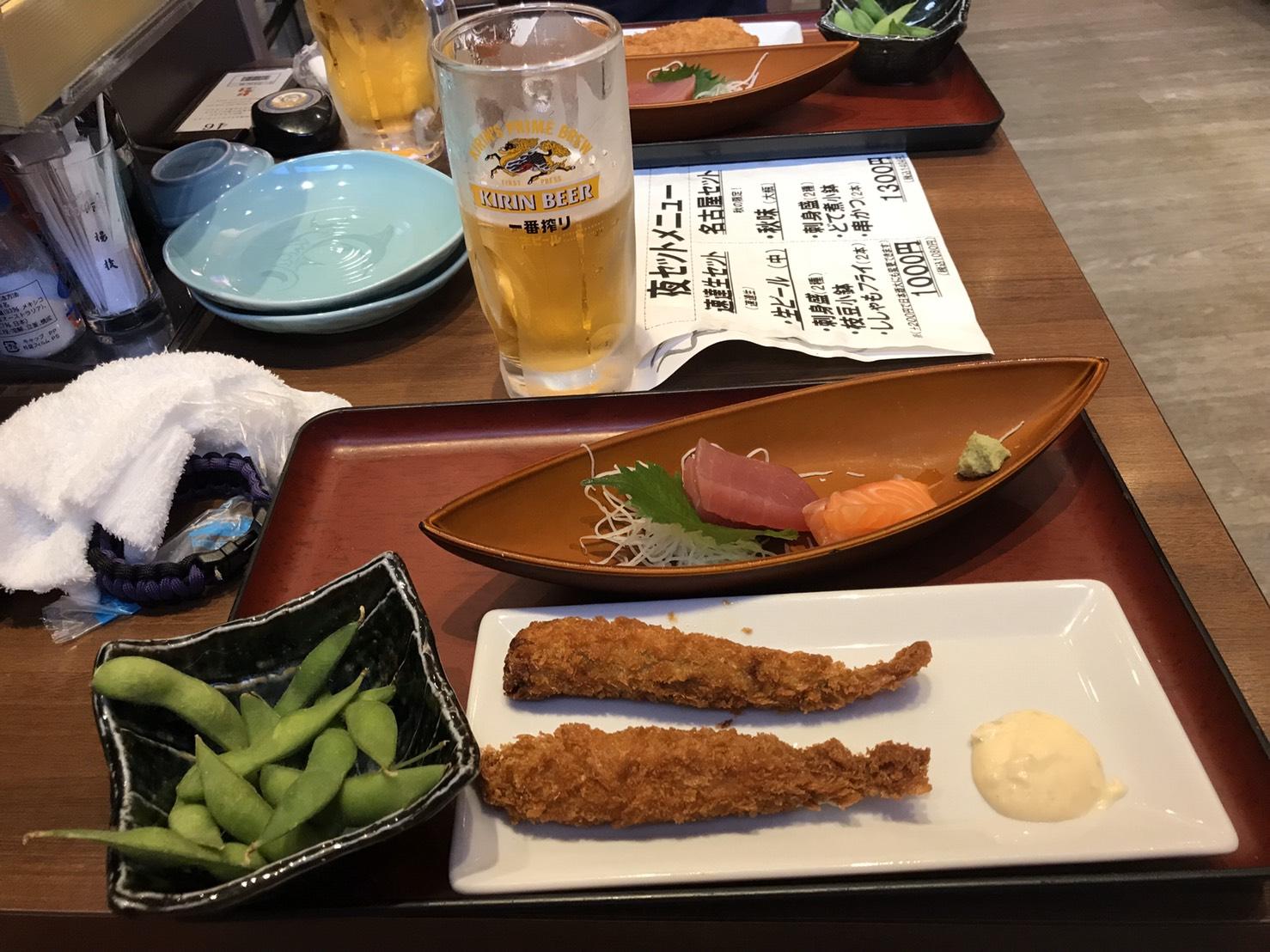 アメリカ横断日記 日本食を食べた