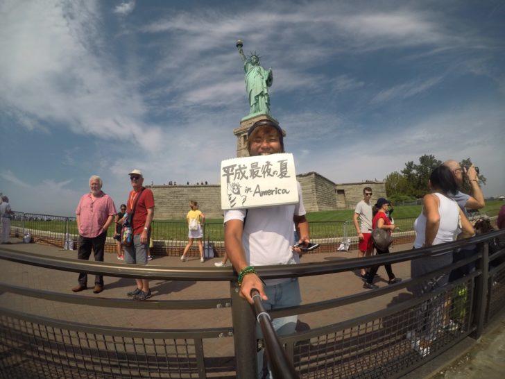 アメリカ横断中にNYに行った写真 自由の女神像
