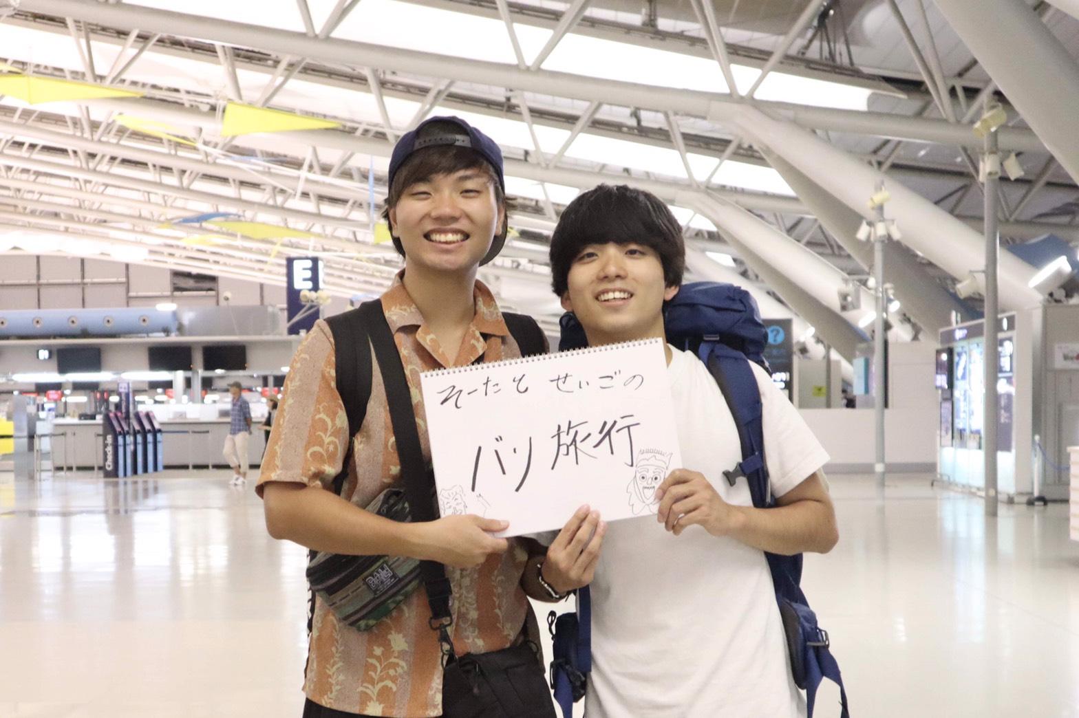 関西国際空港にて