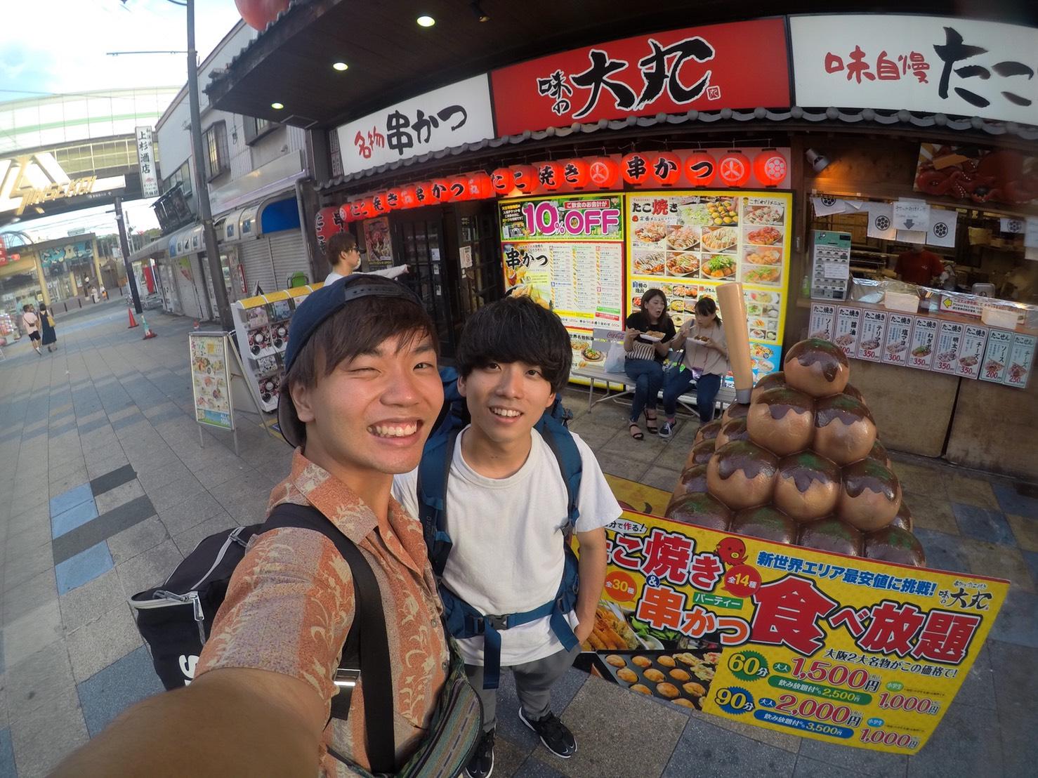 大阪でたこ焼きを食べた写真