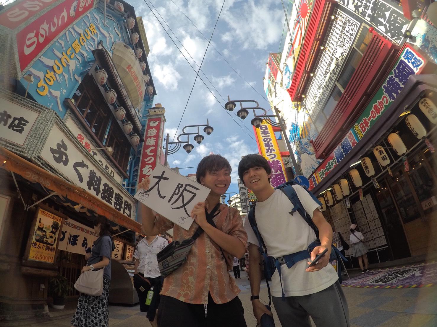名古屋から大阪までヒッチハイクをして、大阪で観光した写真