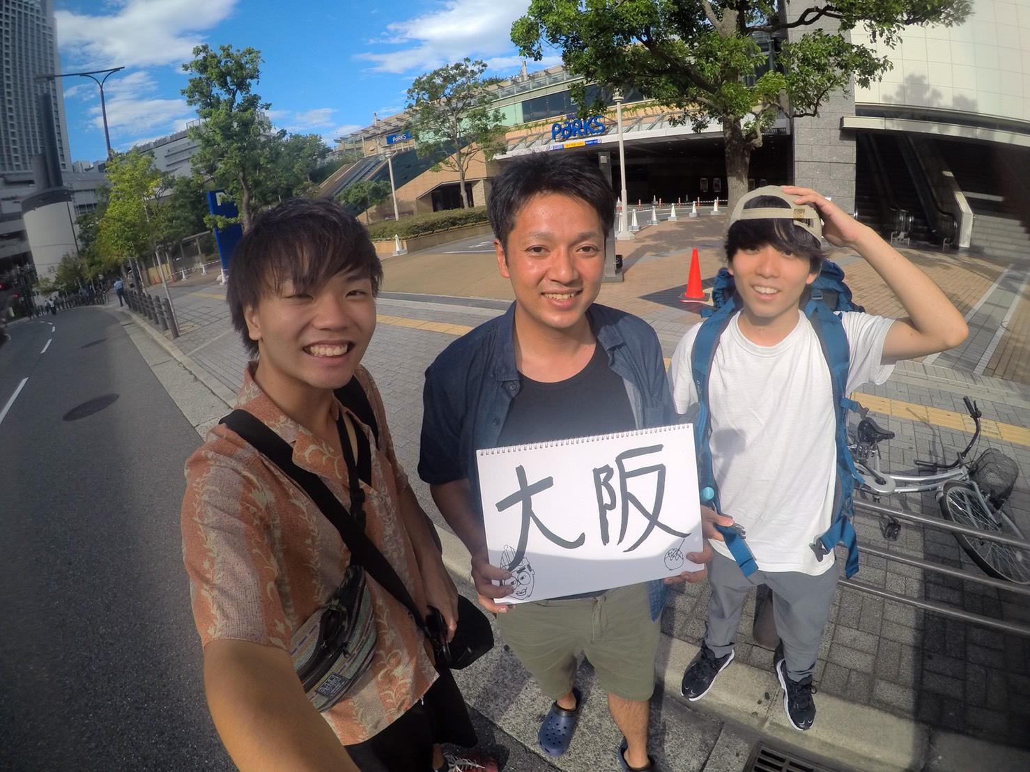 大阪までヒッチハイクをした写真