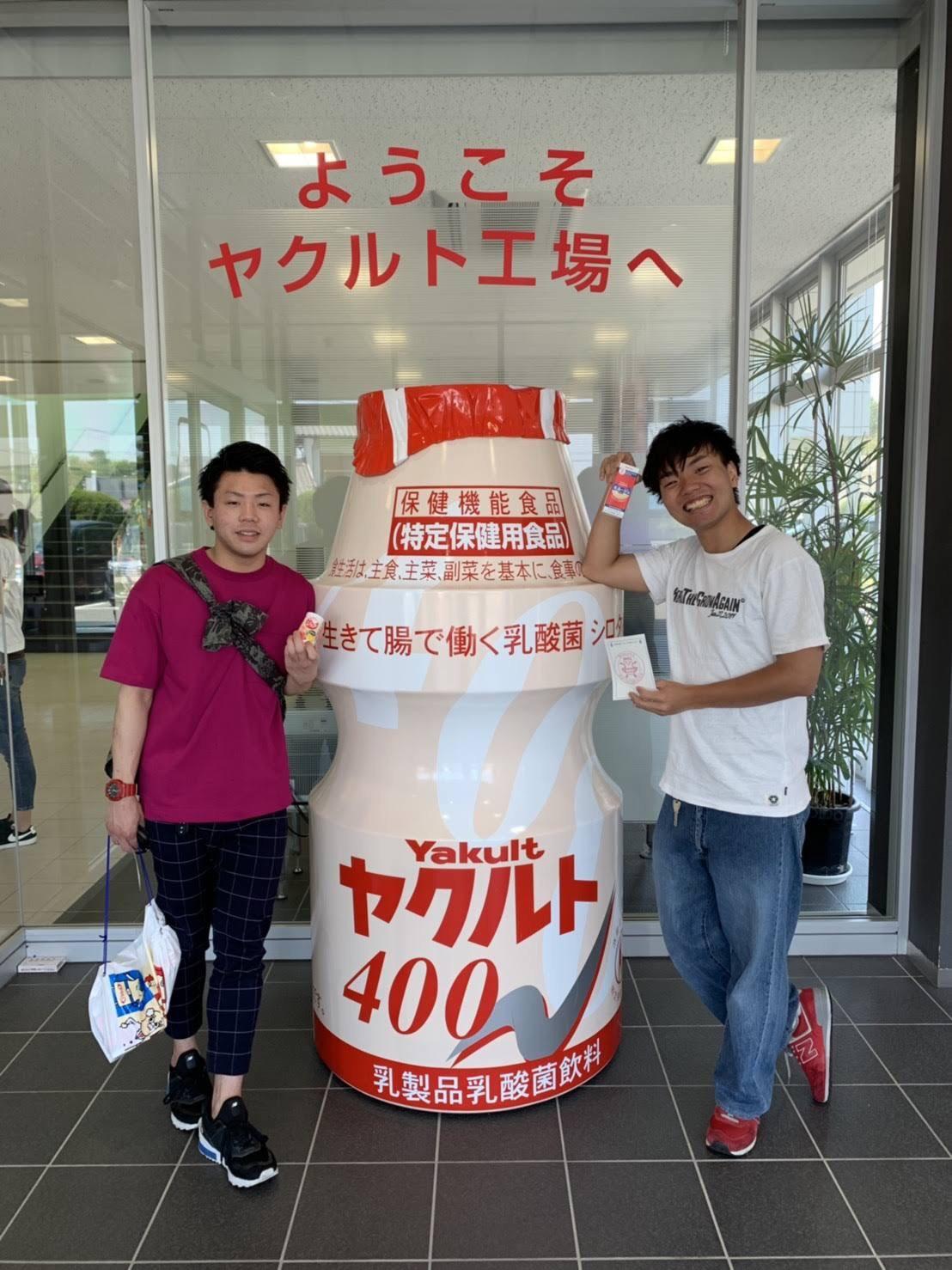 愛知県 日進市 ヤクルト工場