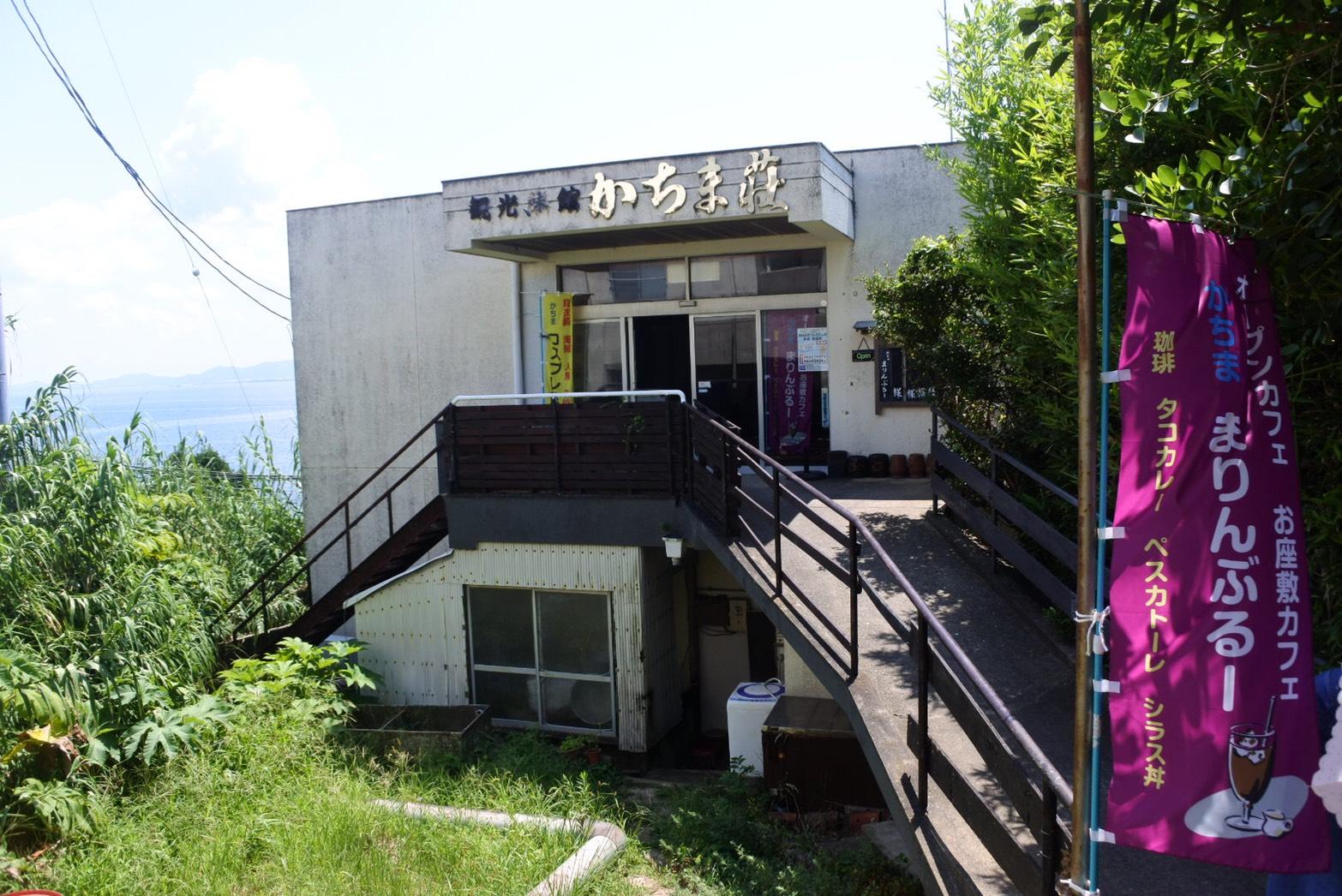 日間賀島 マリンブルー