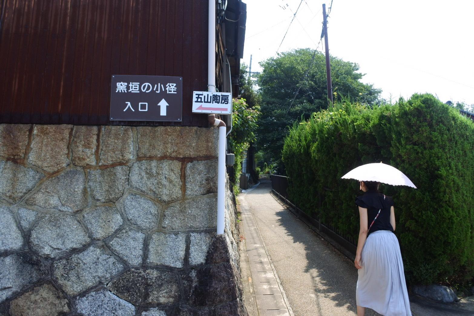 愛知県 瀬戸市