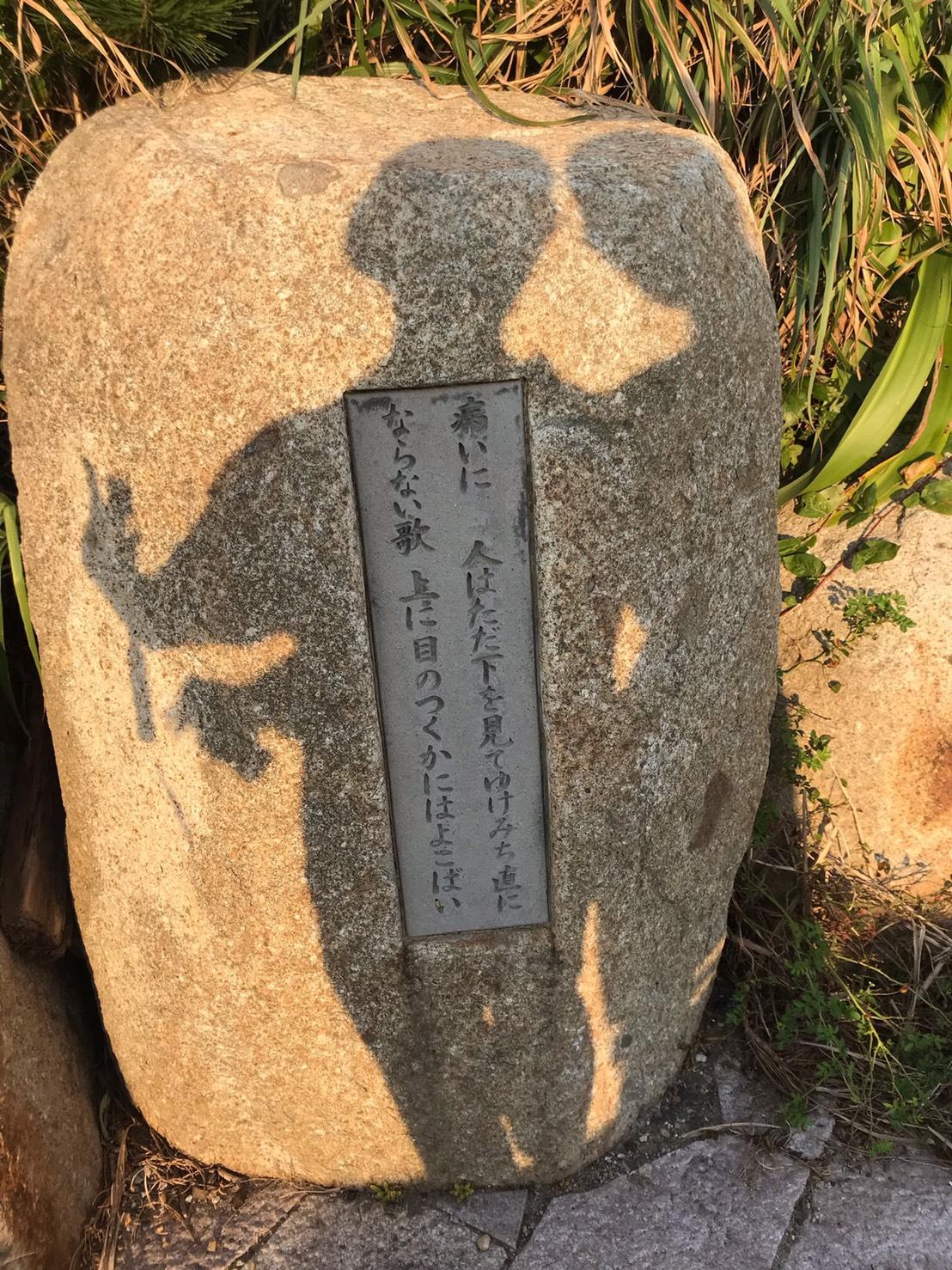 愛知県 伊良湖岬 渥美半島