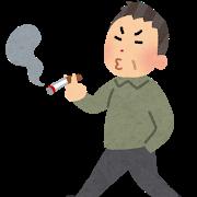 煙草を吸う人