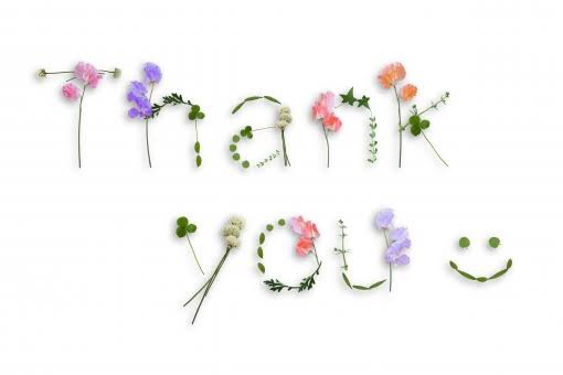 全てに感謝しよう