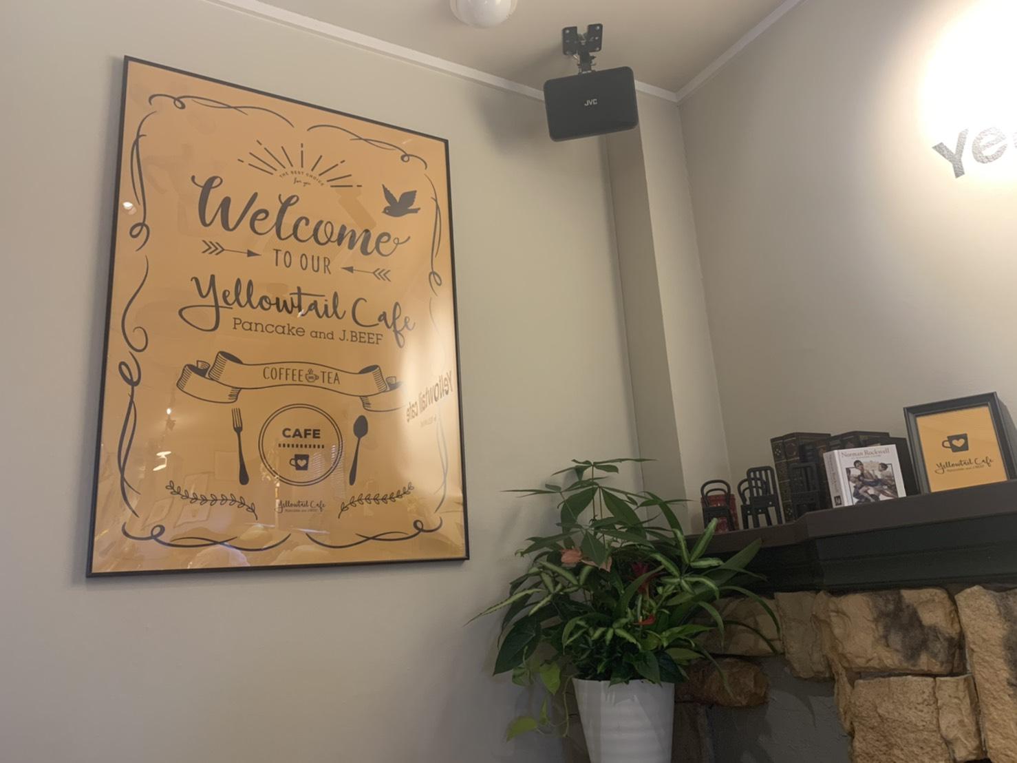 イエローテイルカフェ