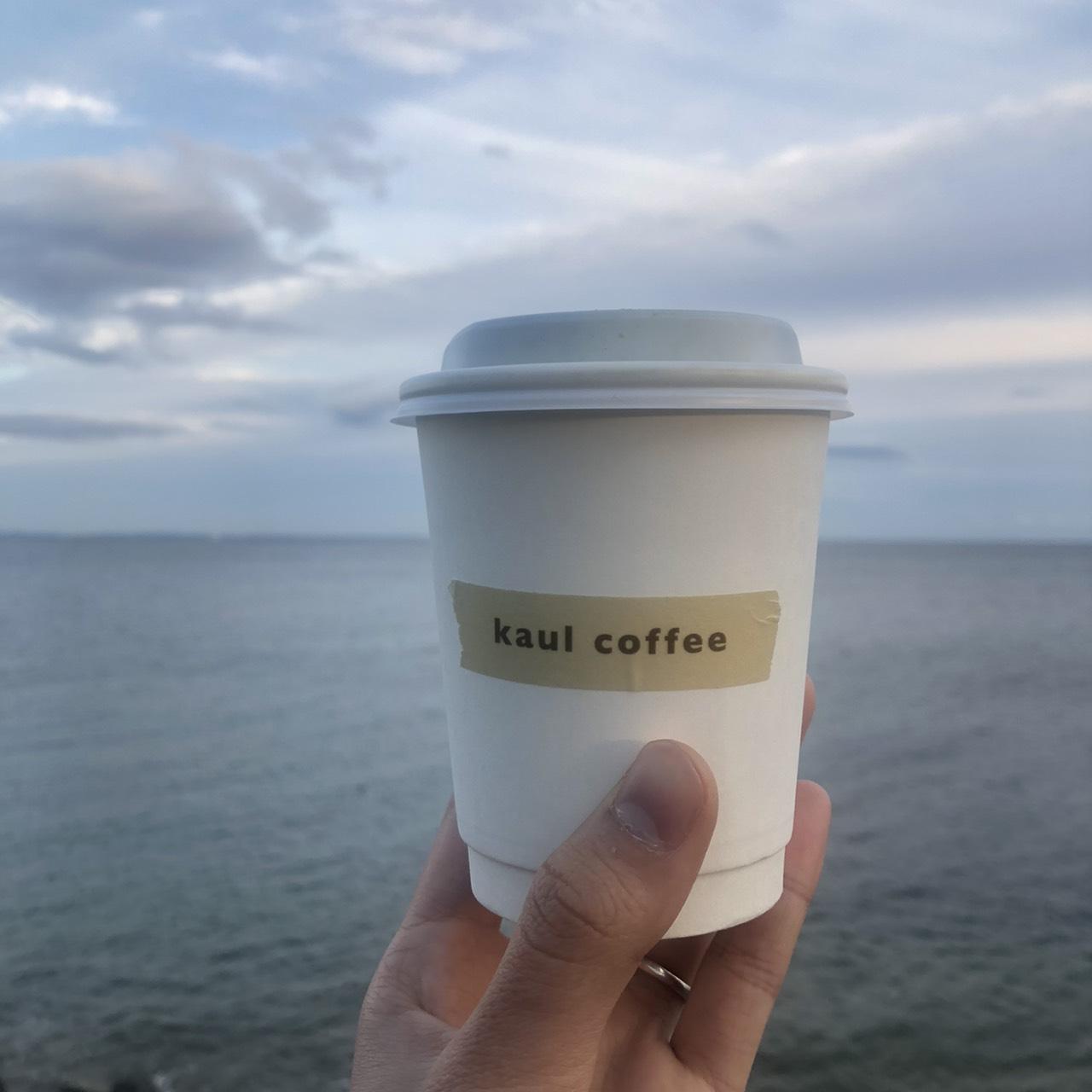 カウルコーヒー鈴鹿おしゃれカフェ