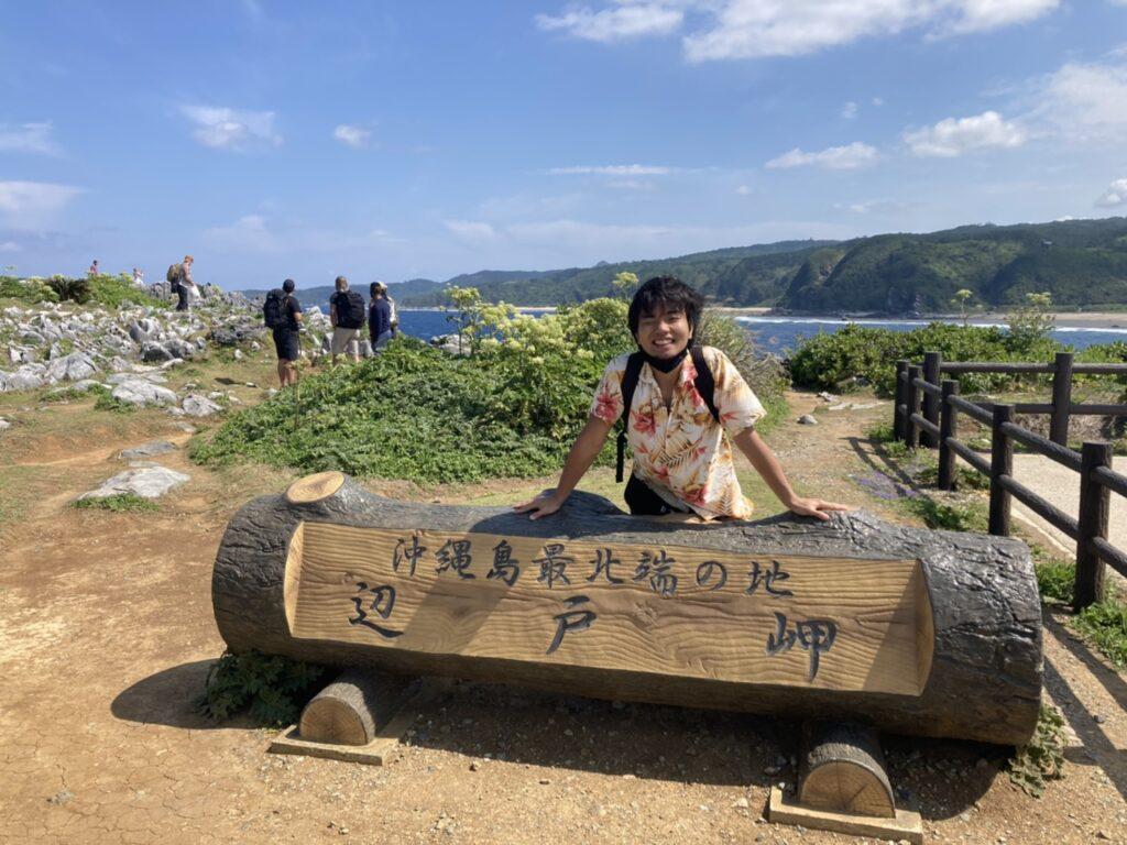 沖縄最北端の地へ